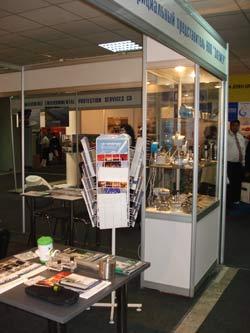 Прзентация компанией ЭМИС вихревого расходомера ЭМИс-ВИХРЬ 200 на Казахстанской выставке KIOGE 2009