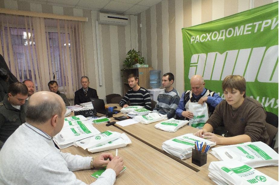 На обучающий семинар собрались 14 представителей семи регионов России