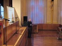 'Презентация