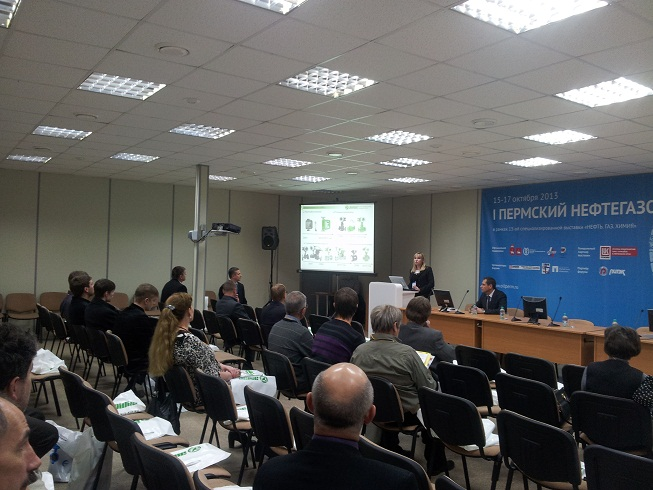 На семинаре в Перми собралось более 30 специалистов в области метрологии